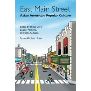 East Main Street by Shilpa Dave