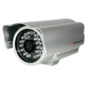 Caméra de surveillance IP infrarouge 20m