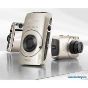 CANON digitalni fotoaparat IXUS 300 HS SILVER