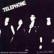Telephone - Au Coeur De La Nuit Remastered (0094637117620) (1 CD)