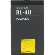 Nokia 206 Battery 1110 mAh