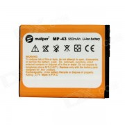 Mallper BST-43 Replacement 3.7V 800mAh Li-ion Battery for Sony Ericsson U100i / J10