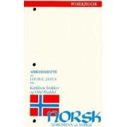Norsk, Nordmenn Og Norge Workbook by Kathleen Stokker
