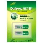 Set 2 Acumulatori tip R6 1.2V 1800mAH Delipow
