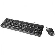 Lenovo USB Keyboard And Mouse Combo KM4802