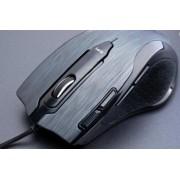 Mouse Gaming Tesoro Shrike H2L