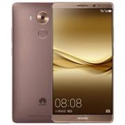 Huawei Mate 8 / NXT-AL10 128GB Network: 4G 6 inch EMUI 4.0 Hisilicon Kirin 950 Octa Core RAM: 4GB (Mocha Gold)