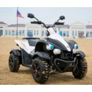 Atv electric 12V Hawk White