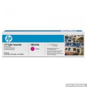 HP 125A Magenta Color LaserJet CB543A Print Cartridge (CB543A)