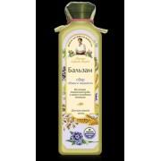 Balsam Stralucire si rezistenta - pe baza de apa de flori de musetel si uleiuri