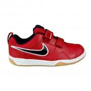 Nike gyerek cipő LYKIN 11 (PSV)