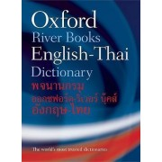 Oxford-River Books English-Thai Dictionary by Oxford Dictionaries