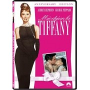 BREAKFAST AT TIFFANYS DVD 1961