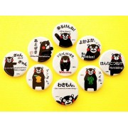 Character / Bear Mon goods mail order of first place acquisition Kumamoto Prefecture Chara Grand Prix loose buttons 9 pieces / Bear mon (japan import)