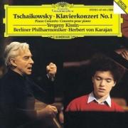 P./ Scriabin, Tchaikowsky - Klavierkonzert No.1 (0028942748521) (1 CD)