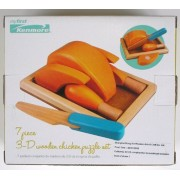 Wooden Chicken Puzzle Set my first kenmore by Kenmore