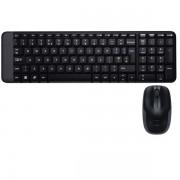Kit tastatura si mouse Wireless Logitech MK220