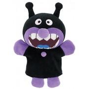 "Tsu port fancy goods Bae Kids Hand packets stuffed Anpanman ""Baikinman"" Take it (toy) mail order (japan import)"