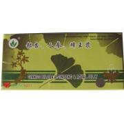 Ginkgo Biloba & Ginseng & Royal Jelly