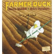 Farmer Duck in Arabic and English by Martin Waddell