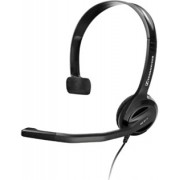 Casti PC & Gaming - Sennheiser - PC 21-II