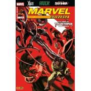 Marvel Universe N° 4 : La Clémence Pour Les Avides ( The Arms Of Octopus : Saga Complète )