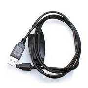 Ładowarka USB Ericsson i SonyEricsson T28 T68 T610 K500 K700