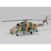 Easy Model 1:72 - Mi-24 Hind - Hungarian Air Force No718 - Em37037