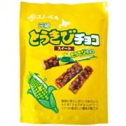 ≪スノーベル≫とうきびチョコスィート(10本・袋入)