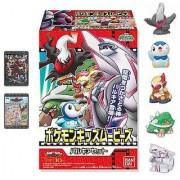 Pokemon Kids Dp Movie Pearl Mini Figure Toy: (1 Box of 5 Mini Figures) (Japanese Import)