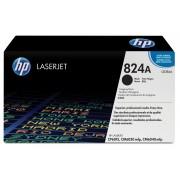 HP CP6015/CM6030/CM6040mfp Black Image Drum. Contains 1 HP LaserJet CP6015/CM6030/CM6040mfp standard capacity black drum prints approximately 23,000 pages.