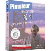 Basic English for Korean Speakers by Pimsleur