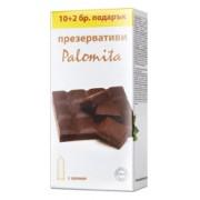 Prezervative lubrifiate cu aromă de ciocolată 12 buc - pal1316