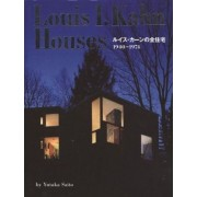 Kahn Louis I - Houses by Yutaka Saito