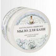 Săpun siberian de baie pentru păr şi corp cu 37 de plante ALB