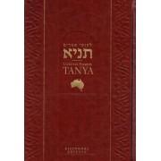 Tanya Bilingual Revised Edition, Deluxe (Bi-Lingual Deluxe)