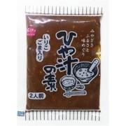 冷や汁 ~宮崎の郷土料理~ 75g×50袋