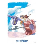 300-282 to protect the Castle in Kimi Studio Ghibli image Art Series 300 Piece sky (japan import)