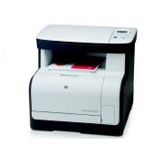 Цифров копир, цветен принтер, скенер HP LaserJet CM1312 Color LaserJet CM 1312