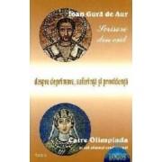 Scrisori din exil - Sfantul Ioan Gura De Aur