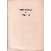 Wang Paintings [12 Folio. 1997 Third Edition Third In Recent Goods(Chinese Edition)(Old-Used)