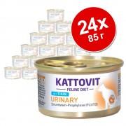 Бонус опаковка 24 x 85 г Kattovit Urinary - риба тон