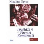Ipostaze Ale Poeziei Romanesti Vol.1 - Niculina Oprea