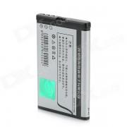 Arun BL-5J 3.7V 1180mAh Li-ion batterie pour Nokia 5228 / 5230C / 5230XM / 5232 + Plus - Argent
