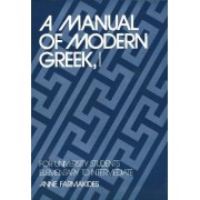 A Manual of Modern Greek, I by Anne Farmakides