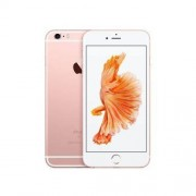 Apple iPhone 6s Plus 16GB (różowe złoto) MKU52PM/A