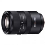 Sony SAL 70-300mm F: 4.5-5.6 G SSM II zoomobjektív