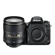 Nikon D750 with 24-120 4G VR Kit