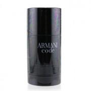 Giorgio Armani Armani Code Alcohol-Free Desodorante en Barra 75g/2.6oz