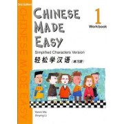Chinese Made Easy: Simplified Characters Version: Workbook Level 1 by Yamin Ma